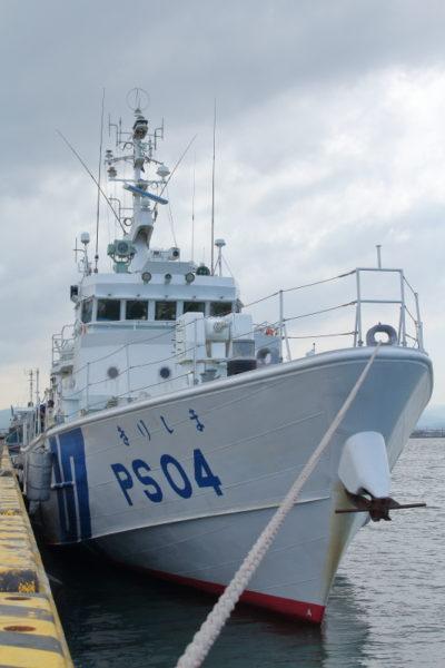 宮崎海上保安部所属巡視船きりしまの写真