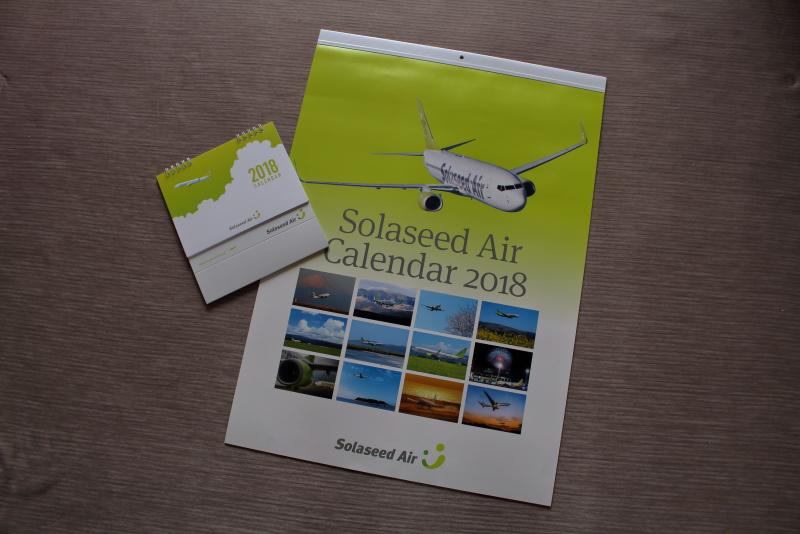 ソラシドエアさんから2018ソラシドエアカレンダーが届いた。撮った写真が掲載されている。嬉しいぞ。