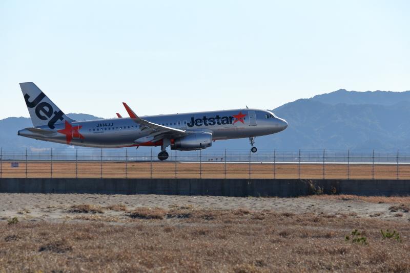 ようこそ。宮崎空港に就航したジェットスタージャパン飛行機